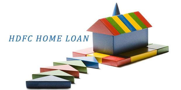 hdfc housing loan interest rate