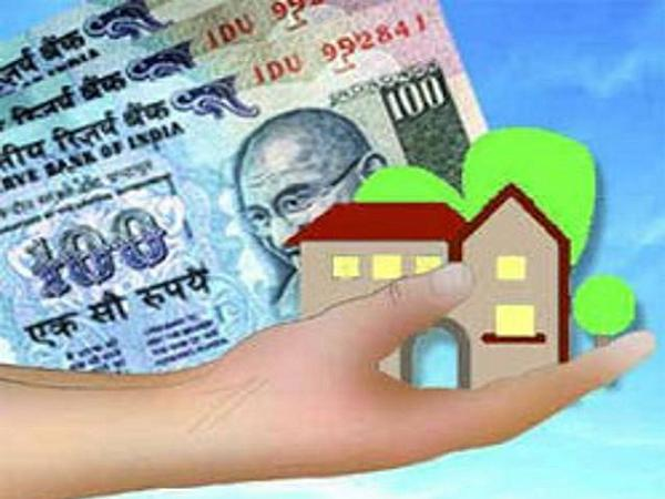Hdfc-home-loan-interest-rate